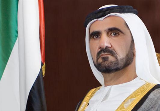 Mohammed bin Rashid al Maktoum, Emir Sheikh of Dubai
