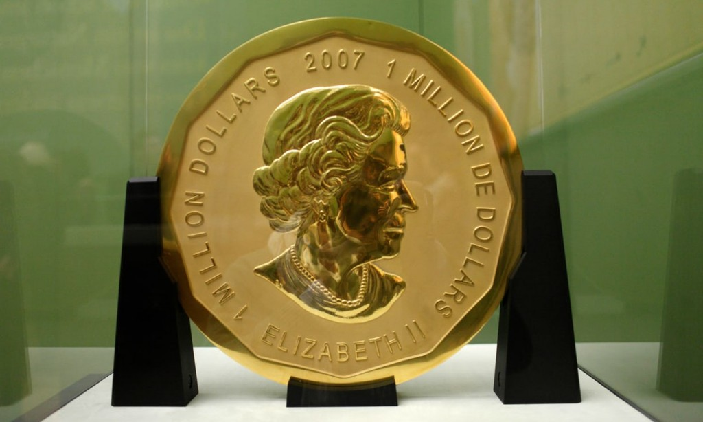 Photo of Top 7 Most Expensive Coins In The World