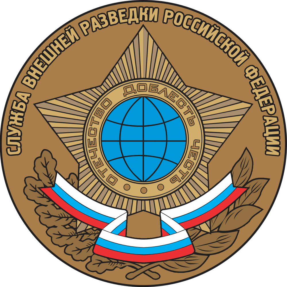 top 10 intelligence agencies in the world forbes