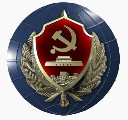 world's most powerful intelligence agency
