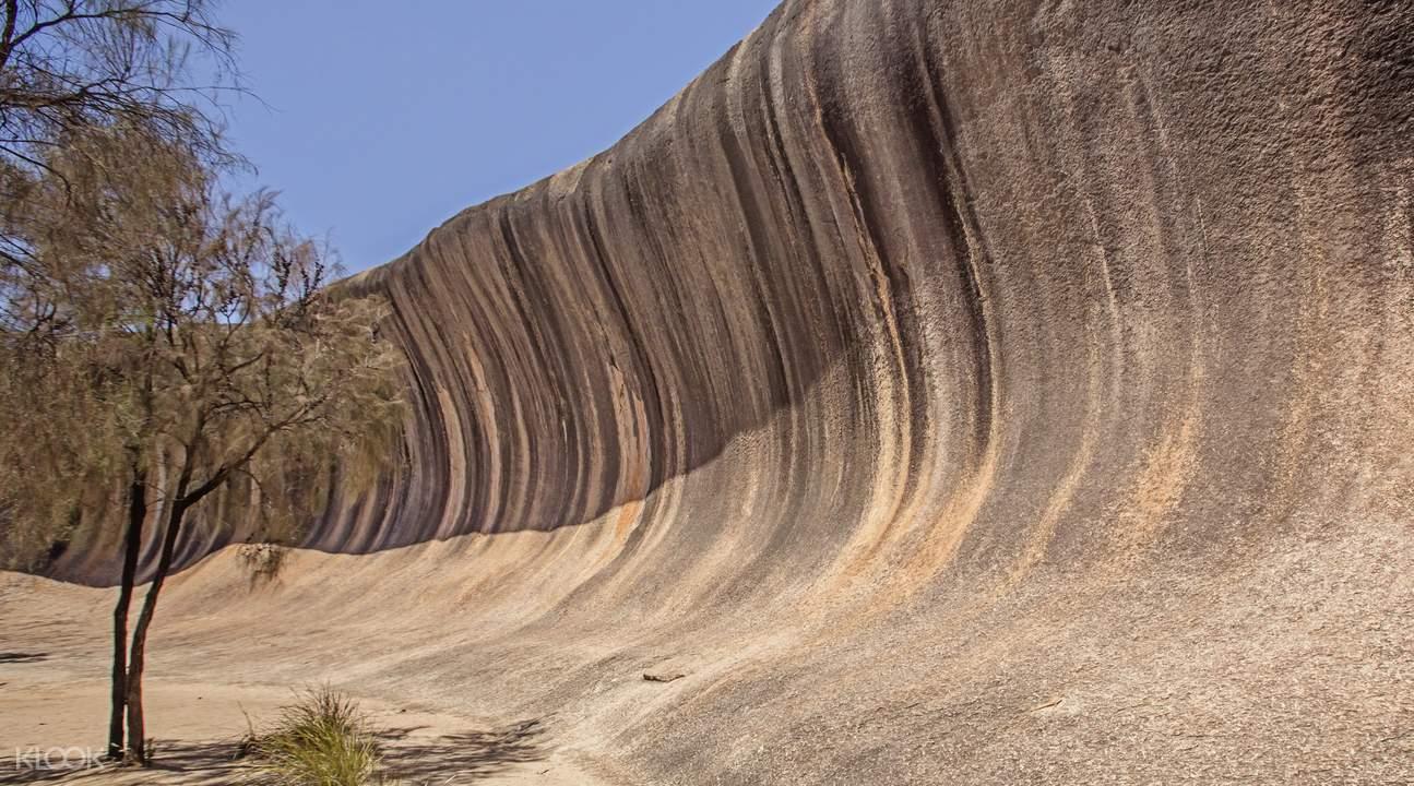Rarest Rocks In The World, Wave Rock