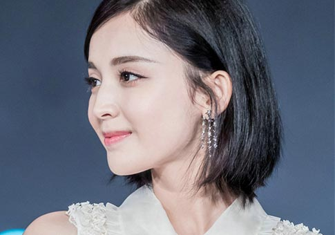 Chinese Actresses Under 30