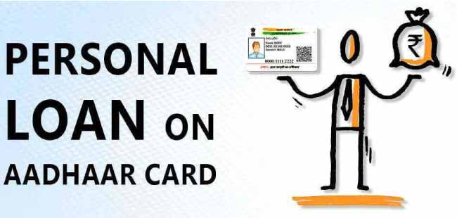 How To Get Personal Loan on Aadhaar Card