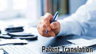 4 Things You Should Know About Patent Translation